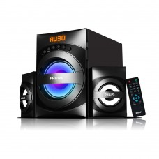 Philips Multimedia Speakers 2.1